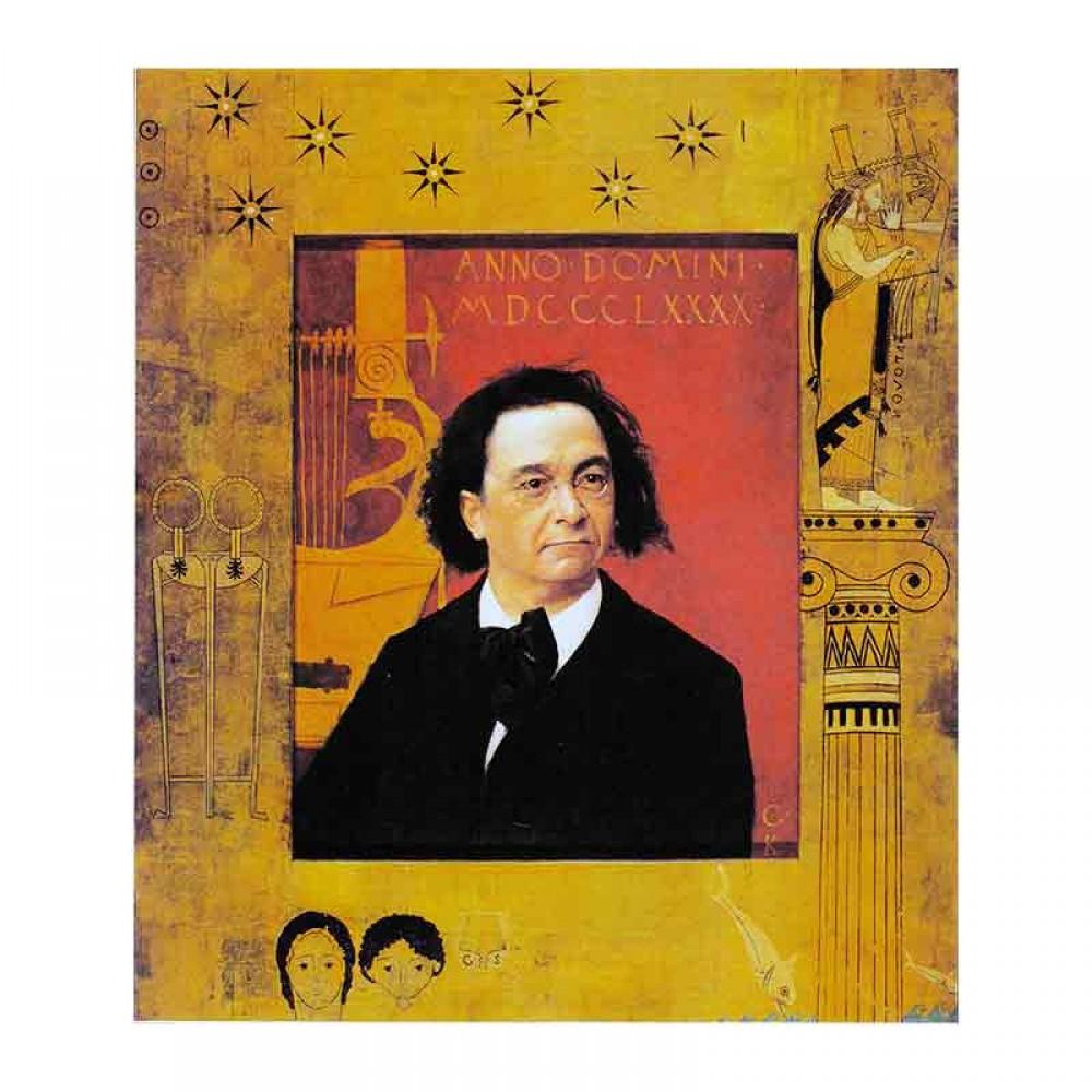 Portrait of pianist Josef Pembaur