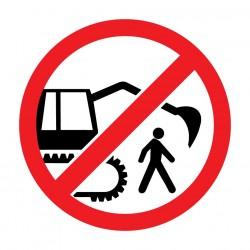 Απαγορεύεται η διέλευση κάτω από μηχανήματα εν ώρα εργασίας.